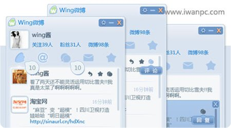 AIR平台 Wing 新浪微博桌面客户端软件-新浪, 微博, Wing, AIR, Adobe
