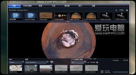 微软 WorldWide Telescope 与 NASA 合作发布火星图像软件-WorldWide Telescope, NASA