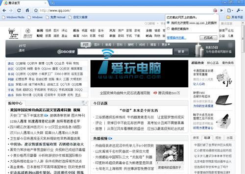 谷歌浏览器插件屏蔽功能的应用-浏览器, Google Chrome