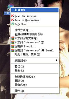 Kaspersky(卡巴斯基)2011试用版体验及下载-卡巴斯基, Kaspersky