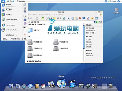 XP 转换 Mac工具,Mac 苹果界面仿真器-苹果, XP, Mac