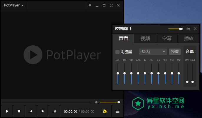 Daum PotPlayer 1.7.16291 官方原版下载 —— Windows 上最强的全能格式视频影音播放器-视频播放器, 视频, 播放器, 影音, PotPlayer, Daum, 4k
