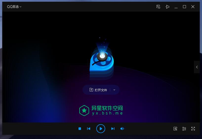 qq视频播放器_QQ影音v4.0官方原版——免费干净无广告/好用万能的视频播放