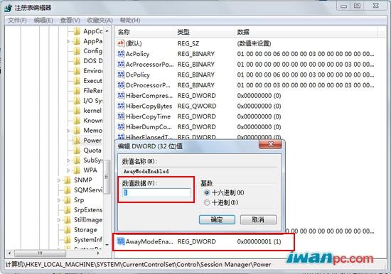 简单设置让您的windows7睡眠状态下也能继续下载!-休眠, 下载, windows7