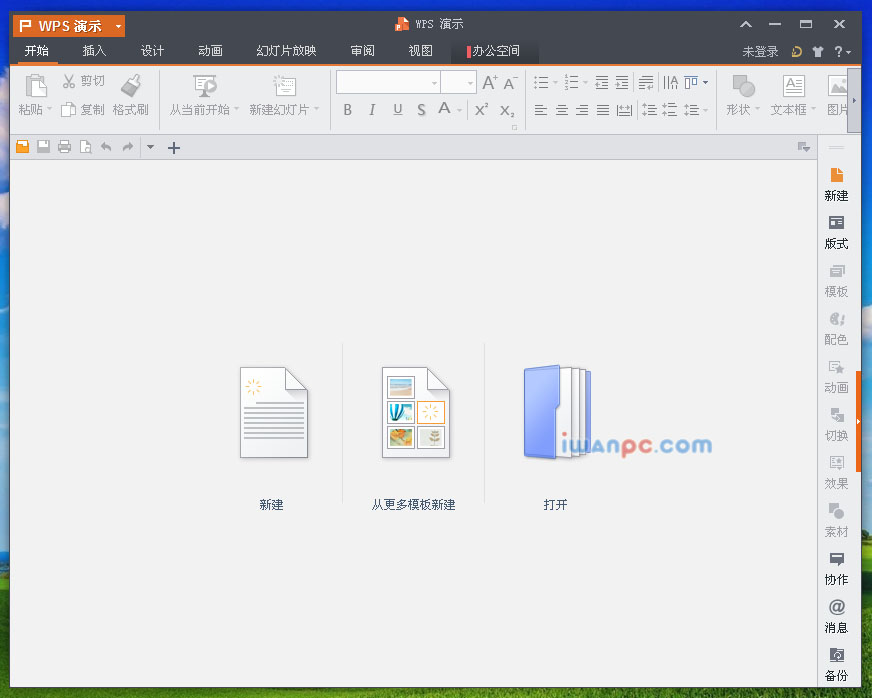 WPS office 2013 V9.1.0.4047个人抢鲜版下载—不一样的办公体验-金山, WPS9.1.0.4039, WPS2013, WPS office 2013, wps, Office