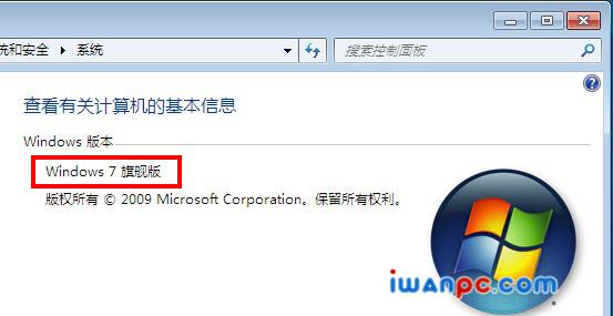 Windows 7 系统Aero(透明玻璃)特效无法显示问题解决方案-无法开启aero特效, 开启aero特效, 如何开启aero特效, windows7 aero特效, Windows 7, win7开启aero特效, win7 aero特效开启方法, win7 aero特效, aero特效怎么开, aero特效
