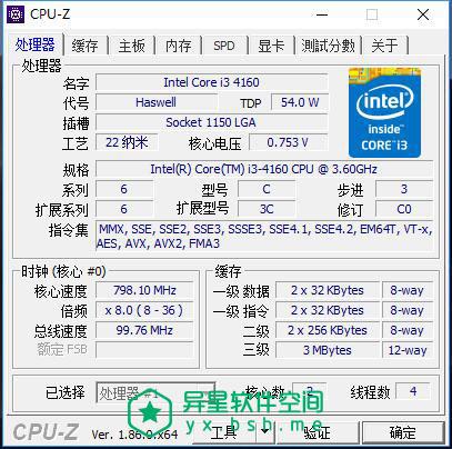 CPU-Z V1.86 绿色中文版 + 1.29 for Android 官网下载 —— 最好的免费/跨平台 CPU 信息检测软件-cpu-z官网中文版下载, CPU-Z官方, CPU-Z安卓版, cpu-z中文版下载, cpu-z中文版, CPU-Z Android版下载, CPU-Z Android, CPU-Z, cpu z软件官网中文版下载, cpu z软件下载, cpu z绿色版, cpu z汉化, cpu z最新版, cpu z官网, cpu z下载