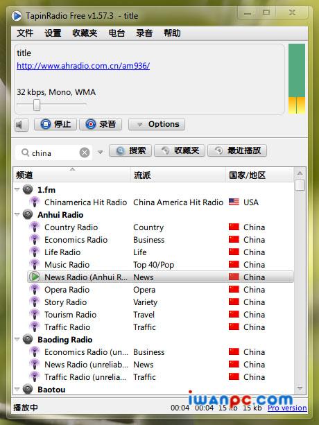TapinRadio 1.57.3官网最新版下载—可在线收听15000多个网络广播电台的收音机软件-网络广播软件下载, 网络广播电台软件 下载, 网络广播电台软件, 广播电台软件, 广播电台收听软件, 广播电台, TapinRadio最新版下载, TapinRadio官网, TapinRadio下载, TapinRadio, tapin radio, radio