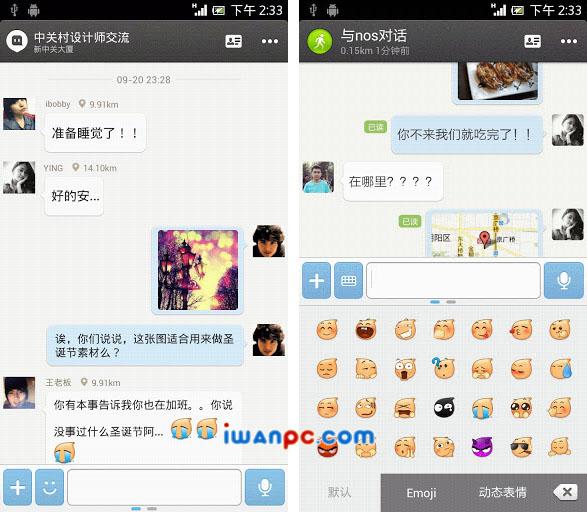 陌陌3.4 for Android—让身边的陌生人不再陌生-陌陌, 移动社交