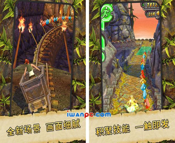 神庙逃亡2 | Temple Run 2 V1.1.4 for Android官方中文版下载—神庙逃亡的续集-神庙逃亡2, 神庙逃亡, Temple Run, emple Run 2