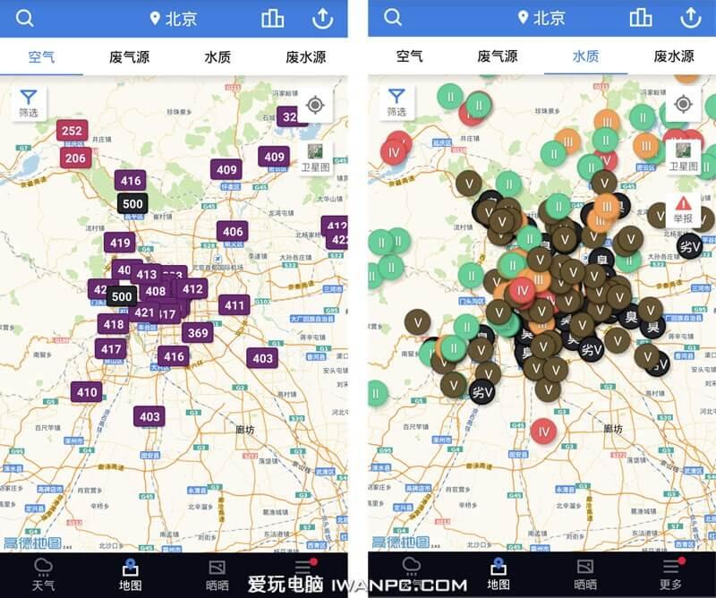 蔚蓝地图『原污染地图』- 让你对周边PM2.5…等环境数据一目了然的环境监测软件-雾霾, 蔚蓝地图, 空气污染, 空气, 环境, 污染地图, 污染, 检测, 大气污染, 地图, PM2.5