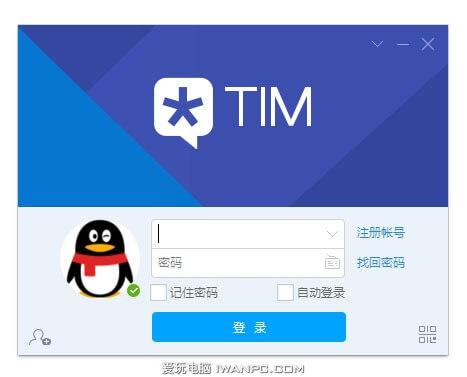 腾讯 TIM 下载 - 官方清爽去广告办公版QQ,支持团队协作-通讯, 腾讯, 团队协作, TIM, QQ