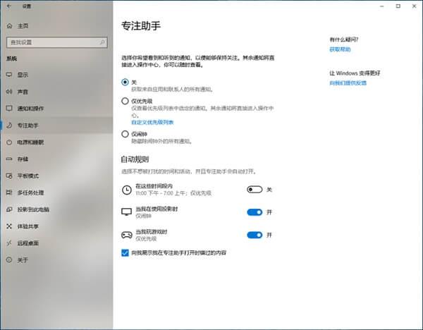 Windows 10 Version 1803 四月最新正式版 ISO「微软 MSDN/VOL 官方中文原版系统镜像下载」-镜像, 装机, 补丁, 系统, 激活, 正版, 正式版, 桌面, 微软, 原版, 升级, Windows10, Windows, win10, ISO