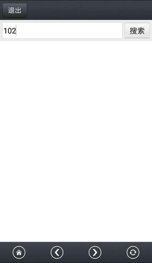 那好吧 v1.5.8.6 去广告特别版  -  宅男/女必备福利资源神器!-那好吧, 资源搜索神器, 资源, 福利资源, 福利神器, 福利, 播放, 安卓看片利器, 宅男神器, xx资源