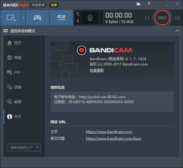 Bandicam「班迪录屏」v4.1.7.1424 官方原版+通用注册机 —— 最好用的外设、游戏、屏幕视频录制软件!-高清录屏专家, 视频录制, 班迪录屏, 游戏视频, 游戏录像, 游戏, 录屏, 录像, 屏幕录像, 屏幕, Bandicam
