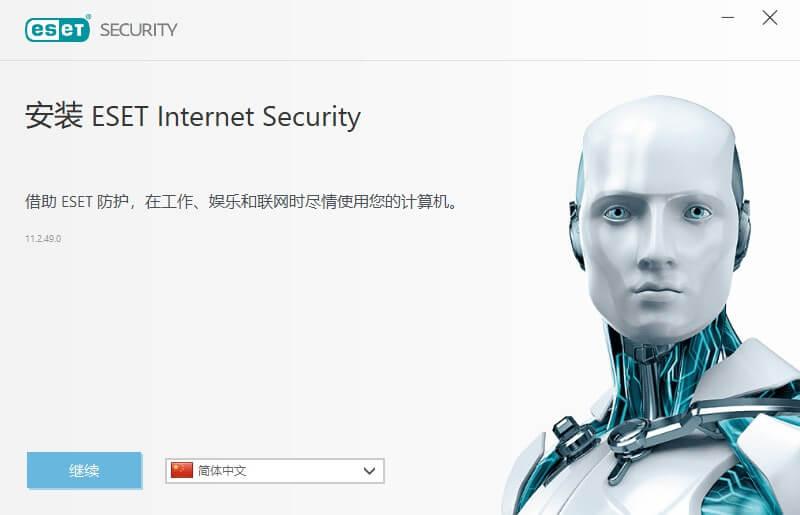 ESET NOD32  for Android +PC v11.1.54.0 官方原版+激活许可证密钥 —— 跨平台轻快、高效的杀毒安全软件!-防病毒, 防火墙, 防御勒索, 蠕虫, 杀毒, 手机杀毒, 手机安全, 安全, 在线杀毒, 反间谍软件, 反病毒软件, 反木马, 免费防病毒软件, 免费杀毒软件, 个人防火墙, nod杀毒工具, NOD32许可证密钥, NOD32破解版, NOD32激活许可证, NOD32激活码, NOD32激活序列号, NOD32激活密钥, nod32正式版, NOD32最新版, NOD32序列号, NOD32密钥, nod32官方简体中文版, NOD32中文版, NOD32, ESET防病毒软件, ESET破解版, eset激活码, ESET序列号, ESETNOD32, ESET Smart Security网络安全套装, ESET Smart Security Premium, eset nod32最新激活码, eset nod32 激活码, ESET NOD32 Antivirus防毒软件, ESET