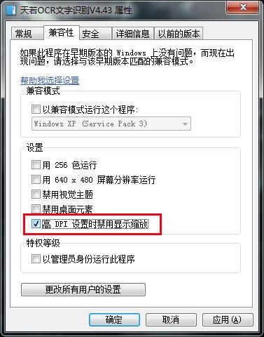 天若ocr文字识别工具 V5.0.0 —— 免费多接口OCR识别软件-识别车牌号, 识别身份证, 识别房产证, 截图OCR识字工具, 图片转换文字, 图片识别文字工具, 图片识别工具, 图片文字识别小程序, 图片文字识别小工具, 图片OCR文字识别工具, 免费在线文字识别, OCR识别连接库接口, OCR识别算法技术, OCR识别工具, OCR文字识别工具, OCR扫描识别工具, OCR扫描工具