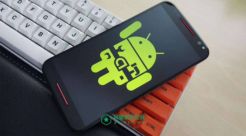 安卓 Android 6.0~9.0 手机/平板清除锁屏密码教程 —— 让您瞬间变大神!-工具包, 安卓, ROOT, recovery, Android, ADB工具包, ADB