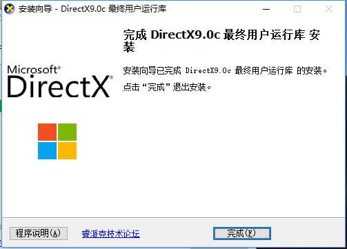 微软常用运行库合集包「v2019.03.02」最新版 —— 安装软件/游戏不再出错!一键安装,装机必备神器!-运行库, 软件, 装机, 补丁, 编程, 系统, 程序, 游戏, 开发, 升级, Windows, Net, DirectX