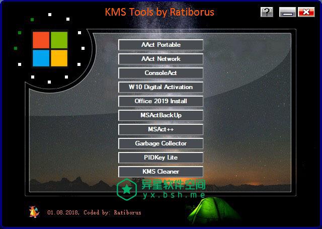 KMS Tools Portable 最新 20190215 版下载 —— Ratiborus 微软各种常用软件激活工具汇集版-系统激活, 激活工具, 激活密钥, 激活, 微软, 密钥, windows激活, Windows, win10, win, Ratiborus, office激活, Office2019, Office2016, Office, Microsoft, KMSCleaner, KMSAuto Lite Portable, KMS Tools, KMS, AAct Network, AAct