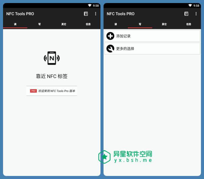 NFC工具箱专业版「NFC Tools Pro」v6.9.1 for Android 直装付费专业版 —— 目前最全面 / 最强悍的 NFC 工具应用-NFC工具箱破解专业版, NFC工具箱付费专业版, NFC工具箱专业版, NFC工具箱, NFC Tools Pro破解, NFC Tools Pro付费版, NFC Tools Pro, NFC