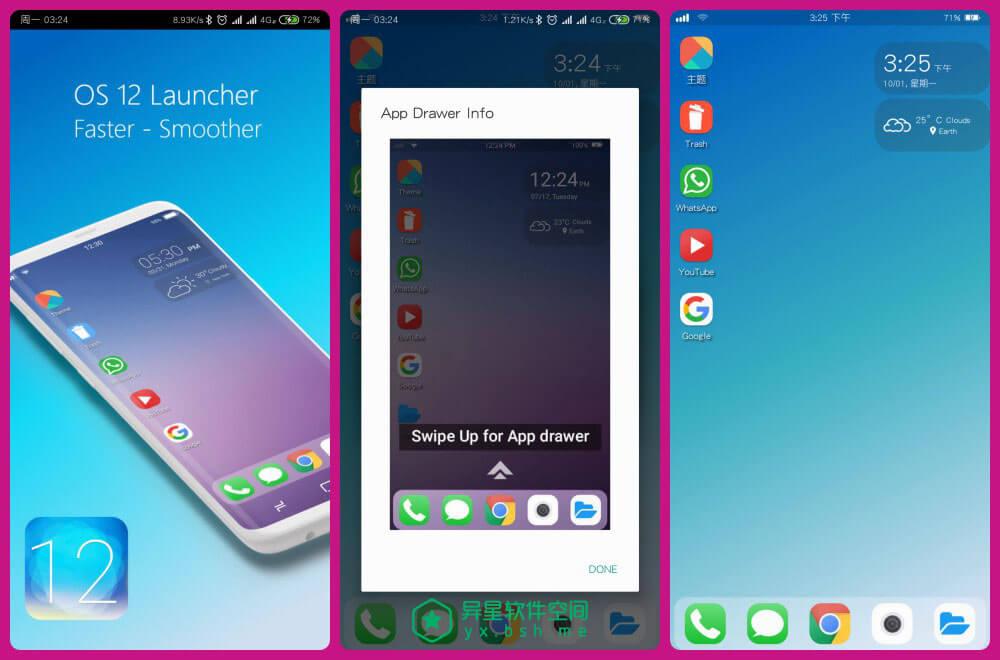OS 12 X Launcher「OS 12 X 启动器」for Android v1.0 直装破解高级版 —— iPhone Xs 风 / 高逼格启动器应用-安卓启动器, 启动器, OS 12 X 启动器, OS 12 X Launcher, OS 12 X, Launcher, Android启动器