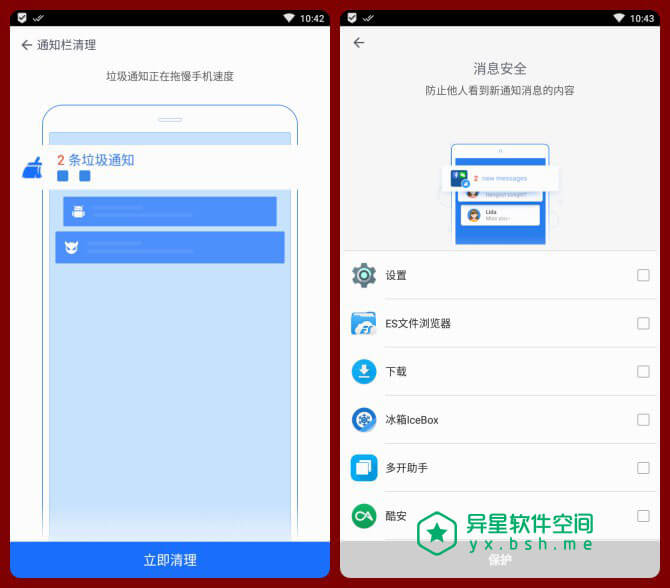 猎豹清理大师精简版「CM lite」for Android v3.1.5 去广告版 —— 最专业清理 / 拒绝打扰 / 让您的手机极速如飞-省电, 病毒, 猎豹, 清理, 查杀, 杀毒, 提速, 安全, 大师, 垃圾, 加速, 内存, CM lite