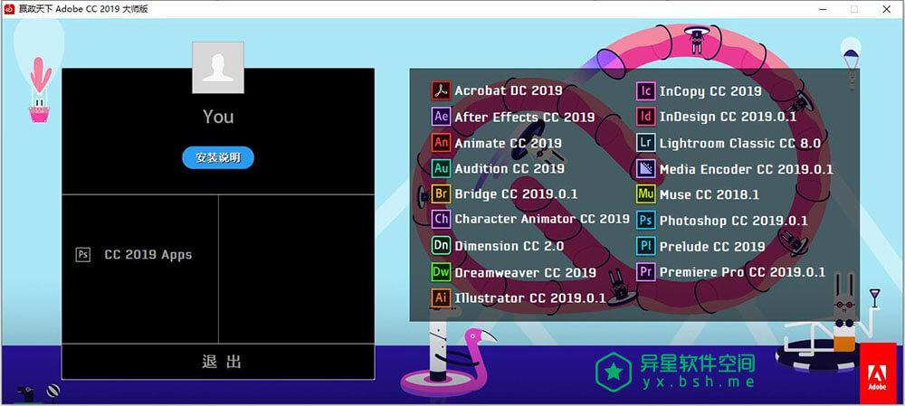 Adobe CC 2019 嬴政天下大师版 v9.1 + Win/Mac原版 + Win SP版下载-XD, vposy, ps, Prelude, Photoshop Camera Raw, Photoshop, InDesign, InCopy, Illustrator, Dreamweaver, Dimension, CC, Bridge, Audition, Animate, Adobe, Acrobat