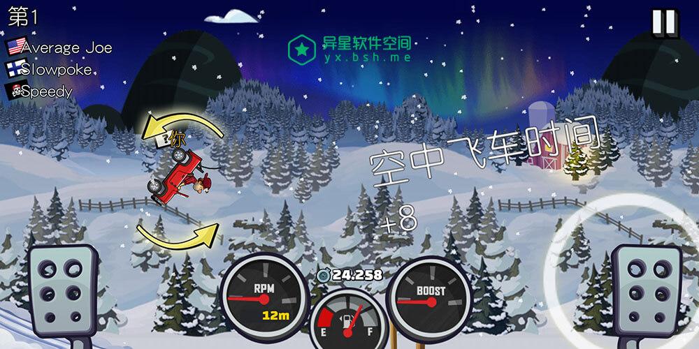 Hill Climb Racing 2「登山赛车2」for Android v1.37.1 直装破解版 —— 史上最强登山赛车游戏 / 2D休闲赛车手游-轮胎, 赛车, 登山, 手游, 悬挂, 引擎, 2D
