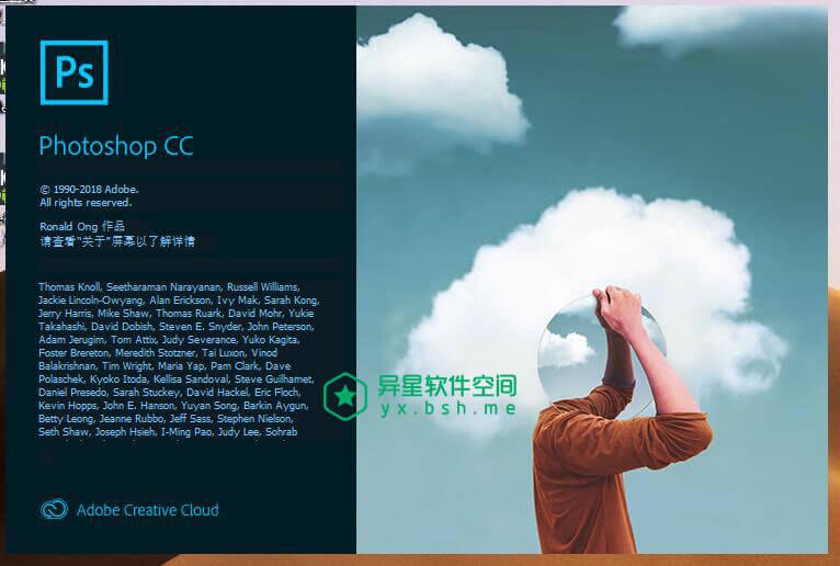 Photoshop CC 2019「20.0.0.13785」中文破解版下载 —— 只要您能想到的,便可以使用 Photoshop 制作出来!-设计, 视频, 装机, 美化, 素材, 照片, 摄影, 开发, 学习, 多媒体, 图片, 公司, 企业, 代码, ps, Photoshop, CC, Adobe