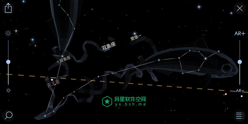 Star Walk 2「星空漫步2」v2.10.1 for Android 直装完美解锁专业版 —— 火爆观星必备神器 / 星空和天文学应用!-科普, 科幻, 生活, 流星雨, 星球, 星座, 星云, 学习, 天文, 卫星
