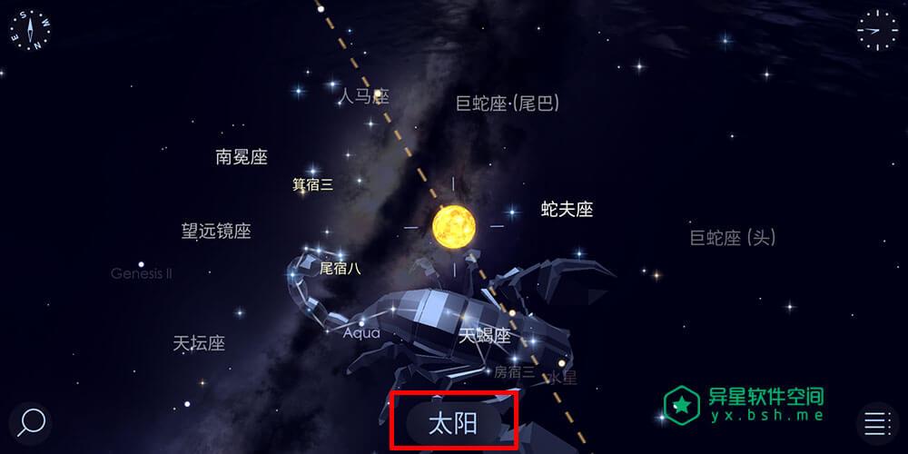 Star Walk 2「星空漫步2」v2.8.3.61 for Android 直装完美破解专业版 —— 火爆观星必备神器 / 星空和天文学应用!-科普, 科幻, 生活, 流星雨, 星球, 星座, 星云, 学习, 天文, 卫星