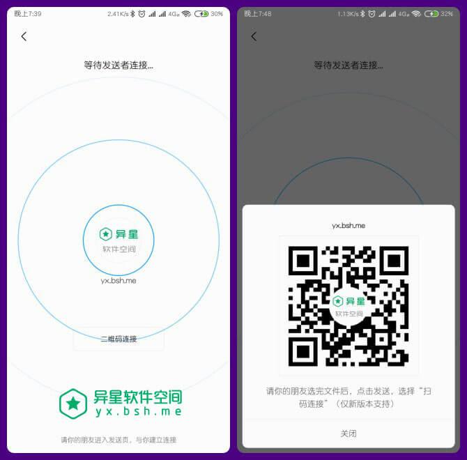 小米快传 v1.24.2 for Android Google Play 版 —— 纯净谷歌市场版 / 真心好用 / 必备文件传输工具-视频, 文件, 接收, 快传, 应用, 图片, 发送, 传送, 传输, 互传