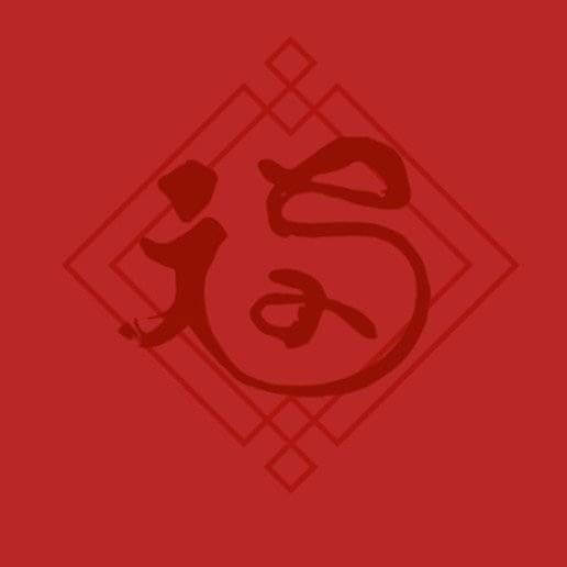 教您每天集8张福卡的正确姿势 —— 支付宝2019集五福活动全攻略-集福, 淘宝, 支付宝, 五福, 2019