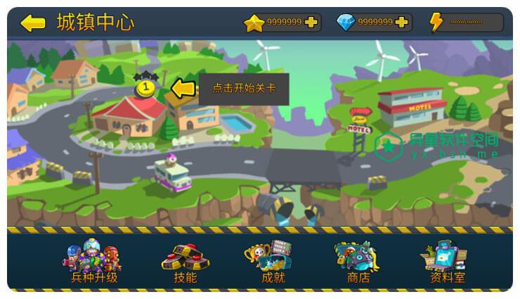 僵尸行动队 v1.0.0 for Android 直装去广告无限金币钻石版 —— 保卫城市 / 塔防类 / 僵尸手机游戏-益智, 手游, 塔防, 僵尸