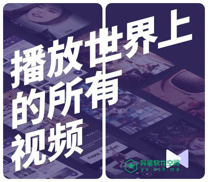 KMPlayer Pro v2.3.5 for Android 直装破解高级版 —— 万能格式视频播放器手机版 / 昔日PC播放器王者-音频, 视频, 电影, 播放器, 手机播放器, 影音播放器, 万能播放器, KMPlayer