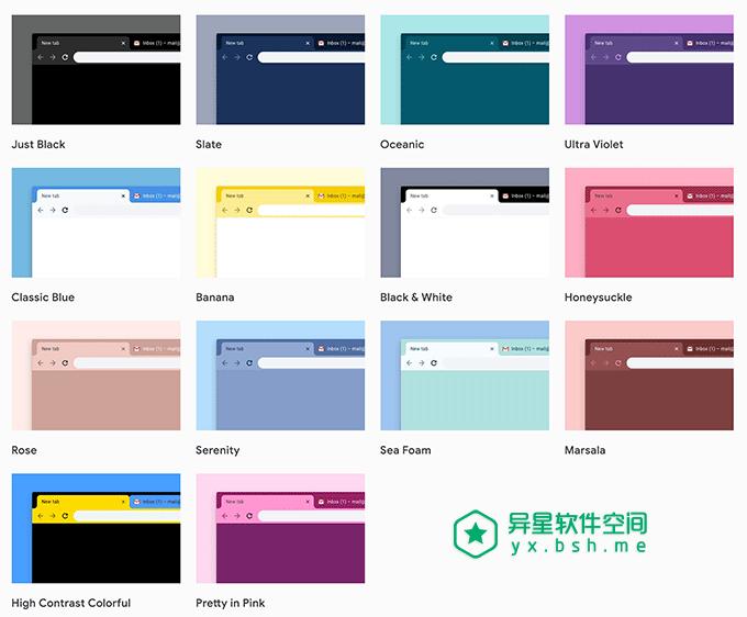 Chrome 浏览器 12 款最新官方主题下载 —— 谷歌 Chrome 官方团队倾情推出,给 Chrome 换个装扮吧!-颜色, 设计, 美化, 皮肤, 浏览器, 插件, 壁纸, 主题, google, Chrome