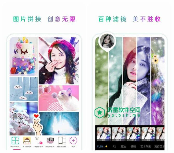 PicsArt v12.7.51 for Android 直装解锁高级版 —— 远超乎您想象的易用的强大照片编辑器-贴纸, 艺术, 自拍, 美化, 编辑, 绘画, 相机, 照片, 滤镜, 摄影, 拼贴画, 图片, 剪贴画