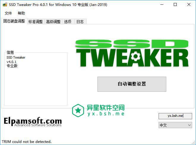 SSD Tweaker v4.0.1 汉化单文件专业版 —— 一款 SSD「固态硬盘」驱动器优化配置工具-驱动器, 配置, 硬盘, 固态硬盘, 优化, SSD
