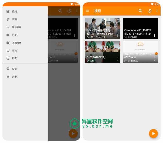 VLC 播放器 v3.2.0 for Android 官方正式清爽版 —— 老牌免费开源 / 跨平台的强悍多媒体播放器-音频, 解码, 视频, 播放器, 开源, 字幕, VLC, AC3
