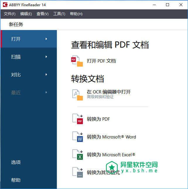ABBYY FineReader v14.0.107.232 直装破解企业增强版 —— 世界排名第一的 OCR 文字识别软件-转换, 文字识别, 图像, Word, OCR文字识别, OCR, Excel, ABBYY FineReader 14, abbyy finereader