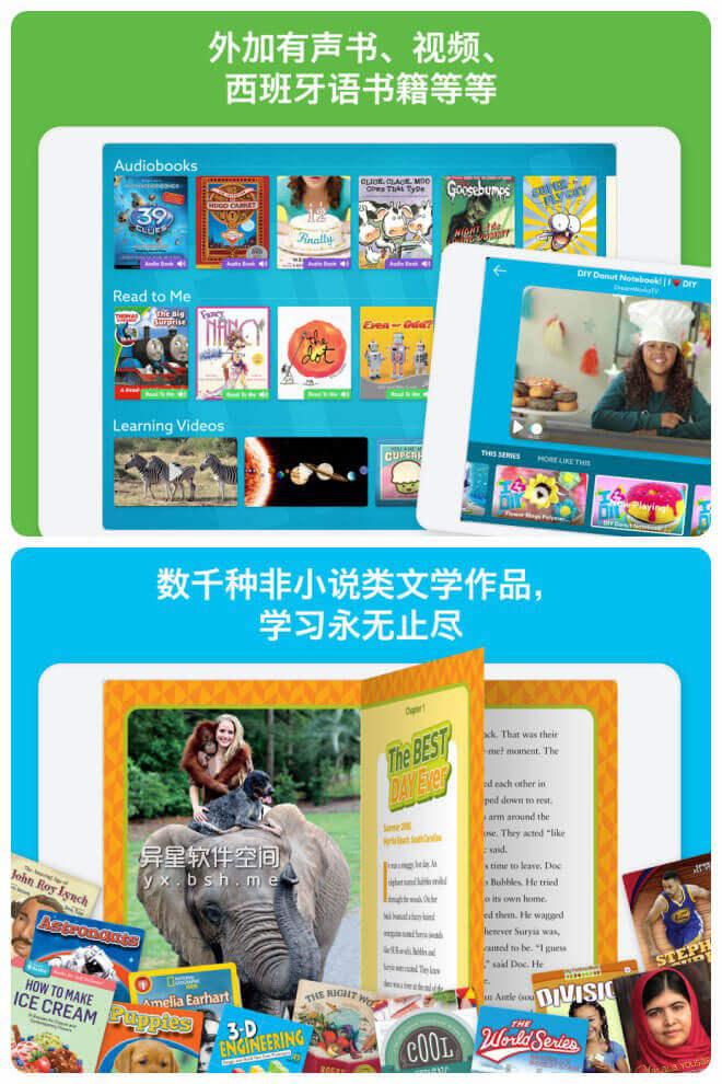 Epic! v3.5.1 for Android 直装解锁会员版 —— 畅享超过 35000 本的优质英语 / 中文 / 双语童书-音频童书, 非小说类, 英语,中文,西班牙语,双语, 童书海洋, 童书, 电子书, 有声书, 小说类, 图画书, 图书馆, 图书, 儿童, 书籍, 书库, Epic