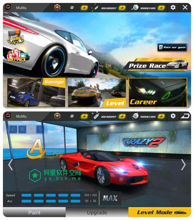 Crazy for Speed 2「极速狂飙2」v2.7.3935 for Android 完美破解无限金钱版 —— 给追求速度极致的强者带来更加疯狂的赛车刺激!-跑车, 赛车手, 赛车, 疯狂赛车, 漂移, 极速狂飙2, 极速狂飙, Crazy for Speed 2, Crazy for Speed