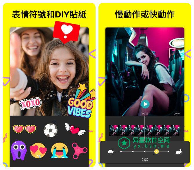 MyMovie v5.5.0 for Android 去广告完美破解会员版 —— 编辑视频的最佳视频编辑器和电影编辑器-音乐, 镜像, 贴纸, 视频, 翻转, 编辑器, 电影, 特效, 滤镜, 播放, 影片, 字幕, 压缩, 倒放, 修剪, MyMovie
