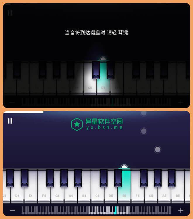 Yokee Piano v1.5.452 for Android 直装破解VIP版 —— 无需任何弹奏经验 / 弹奏永恒的钢琴名作和流行乐曲-音乐, 钢琴, 弹奏, Yokee, Piano