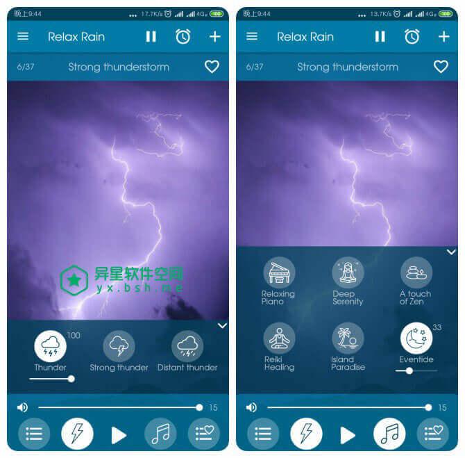 Relax Rain Pro v5.5.0 for Android 直装破解高级版 —— 音效逼真,聆听大自然各种雨声的应用-雷雨, 雷声, 雨声, 花园雨声, 睡眠, 热带风暴, 湖面雨声, 森林雨声, 放松, 天窗雨声, 夜晚雨声, 冥想, 专注, 下雨的声音, 下雨之声, Relax Rain