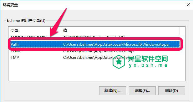 如何在 Windows / Linux PC 端的任何目录中使用 ADB 或 Fastboot-环境变量, 变量, Windows, PATH, Linux, Fastboot, ADB