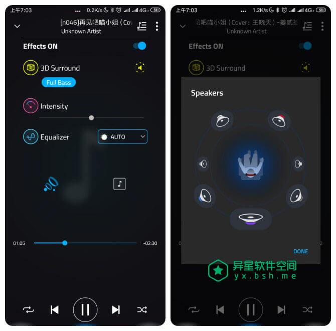 Boom v1.0.0 for Android 去广告解锁高级版 —— 一款具有3D环绕声和均衡器的音乐播放器应用-音乐播放器, 音乐, 播放器, 广播电台, 均衡器, Tidal, Spotify, Boom, 3D音频, 3D环绕声