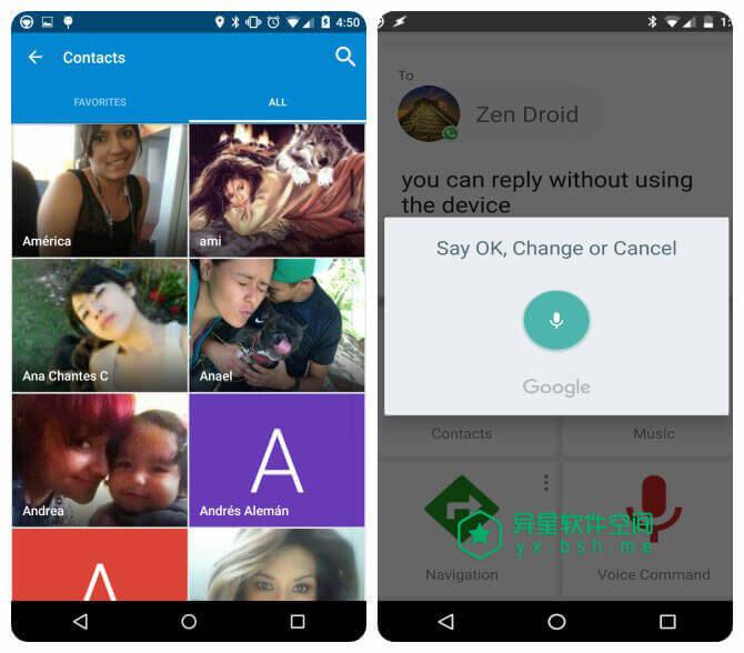 Car dashdroid Premium v2.3.4 for Android 直装已付费高级版—— 一款 Android 平台的汽车车载信息娱乐桌面应用-音乐, 车速表, 车载信息娱乐, 车载, 汽车, 指南针, 拨号器, 信息娱乐, OK Google, Car infotainment, Car dashdroid Premium, Car dashdroid, Car