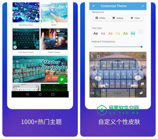 触宝输入法高级版 v7.0.6.0 for Android 直装解锁国际高级版 —— 一款免费且创新的 AI 智能助手输入法应用-输入法, 输入, 触宝输入法, 触宝, 剪贴板, TouchPal Keyboard Pro, TouchPal Keyboard, TouchPal, Keyboard, BoomText, AI输入法, AI助手, AI